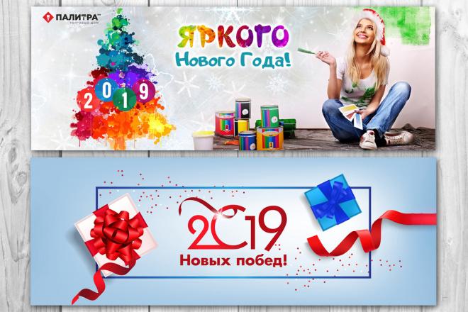 Баннеры для сайта или соцсетей 62 - kwork.ru