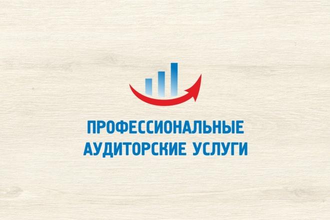 Разработка логотипа 48 - kwork.ru