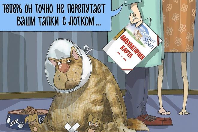 Создам простую иллюстрацию к любому материалу. Срочно 24 - kwork.ru