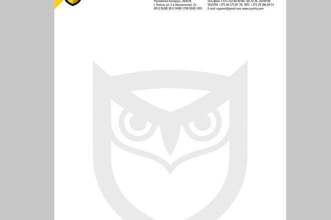 Качественный логотип 12 - kwork.ru