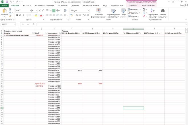Напишу макрос на VBA для Excel 70 - kwork.ru