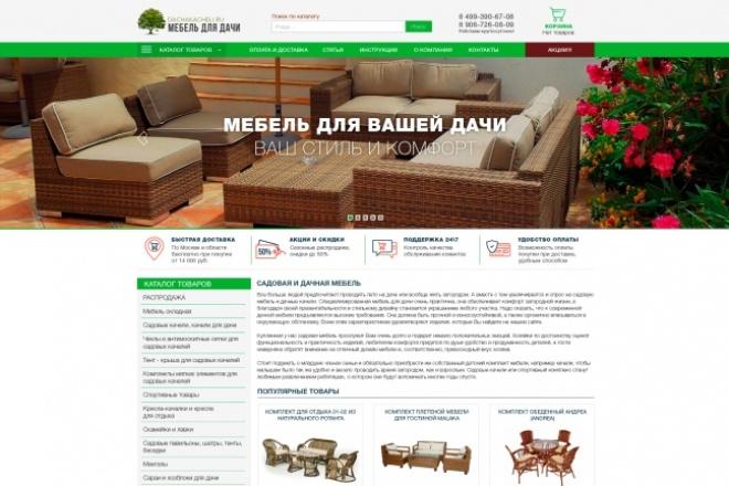 Профессиональный и уникальный дизайн для вашего сайта, качественно 6 - kwork.ru