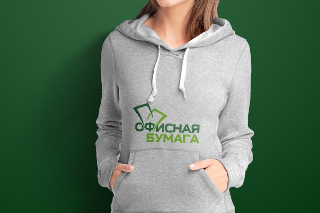 Создам современный логотип. Исходники логотипа в подарок 90 - kwork.ru
