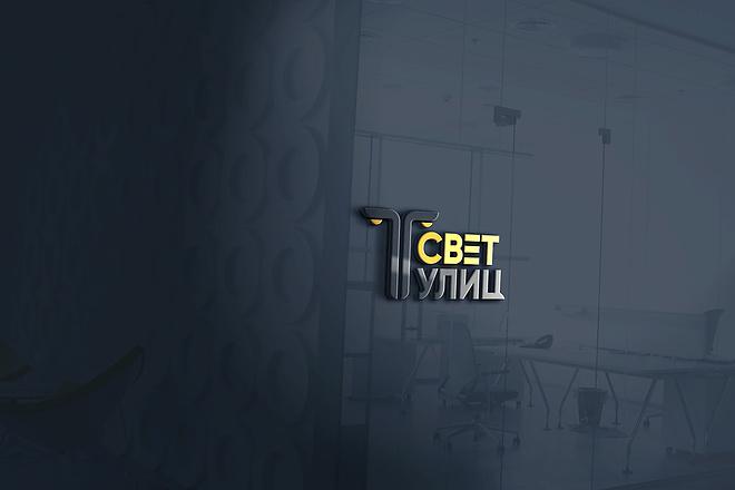 Создам современный логотип. Исходники логотипа в подарок 94 - kwork.ru
