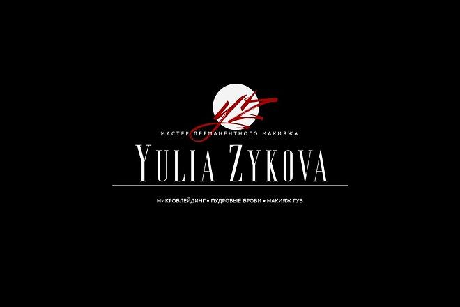 Создам элегантный шрифтовой логотип 74 - kwork.ru