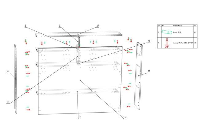 Чертежи мебели для производства в программе базис мебельщик 56 - kwork.ru