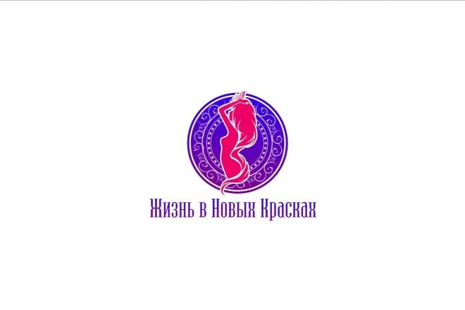3 логотипа в Профессионально, Качественно 131 - kwork.ru