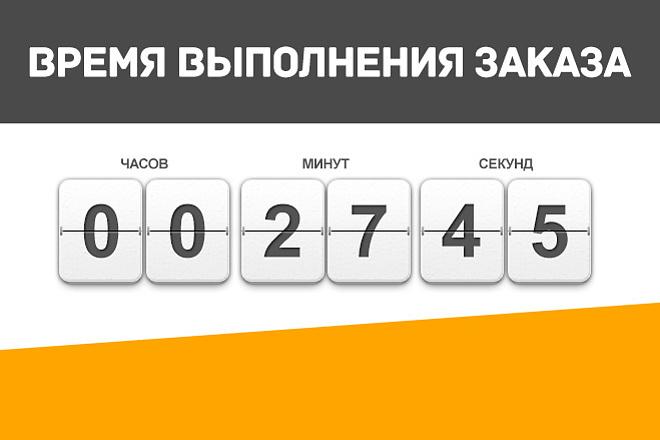 Пришлю 11 изображений на вашу тему 16 - kwork.ru