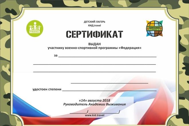 Брошюра, буклет 7 - kwork.ru