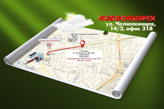 Красивая схема и карта проезда 13 - kwork.ru
