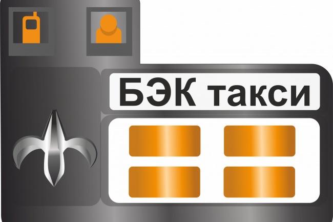 Брошюра, буклет 16 - kwork.ru