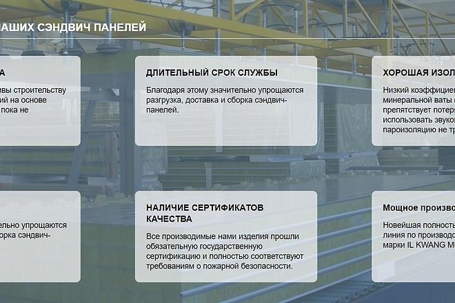 Скопирую одностраничный сайт, лендинг. Рабочие формы 11 - kwork.ru