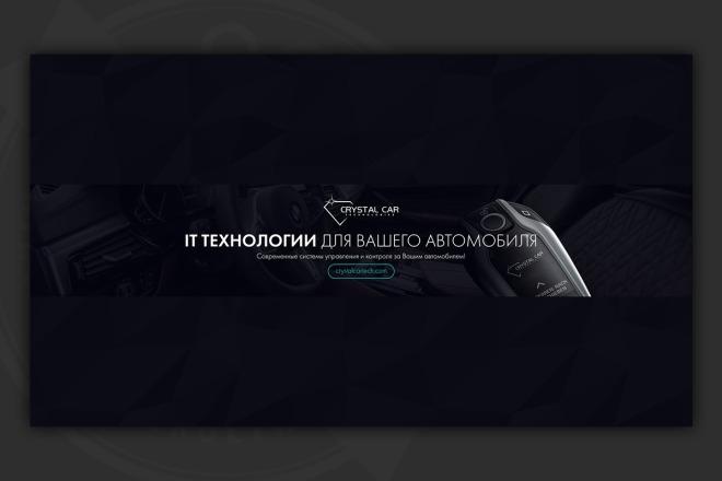 Оформлю канал YouTube 53 - kwork.ru