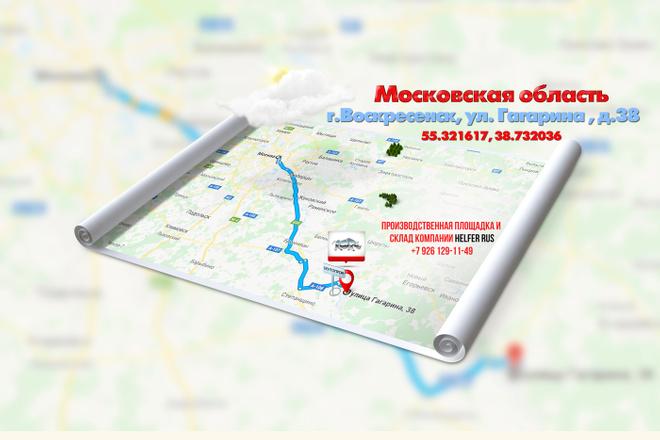 Красивая схема и карта проезда 2 - kwork.ru