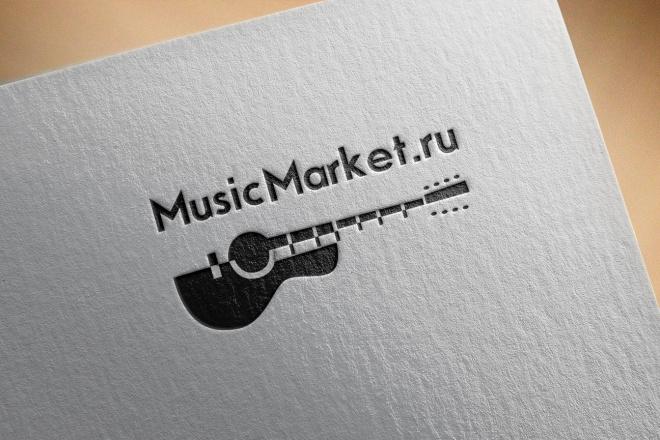 Эксклюзивный логотип в 3 вариантах 6 - kwork.ru