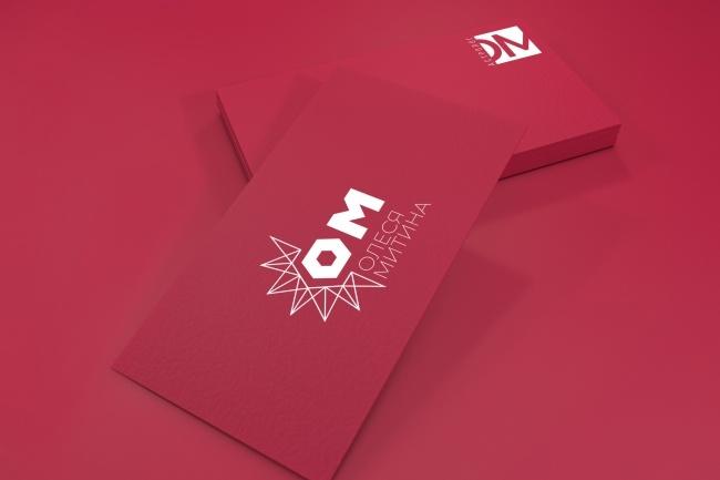 Разработка уникального логотипа 22 - kwork.ru