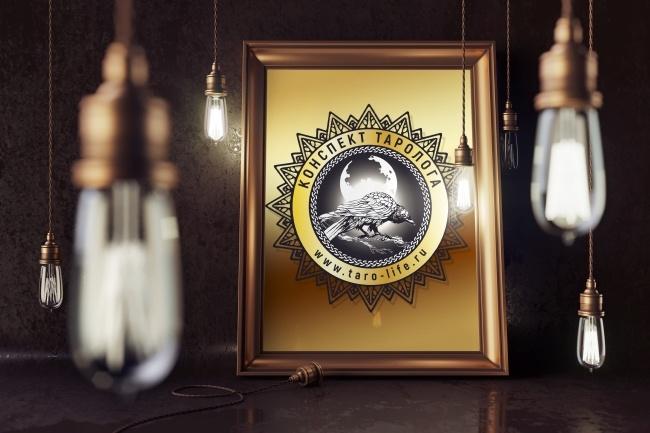 Разработка уникального логотипа 13 - kwork.ru