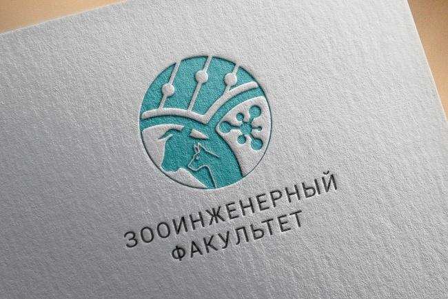 Разработка уникального логотипа 57 - kwork.ru