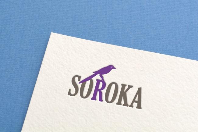 Разработка уникального логотипа 50 - kwork.ru