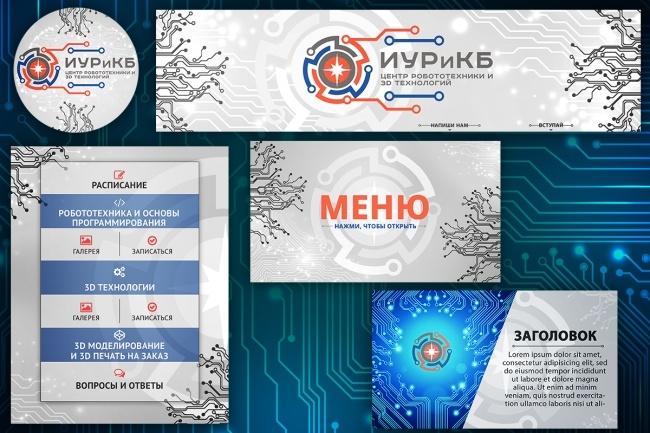 Дизайн Группы VK 28 - kwork.ru