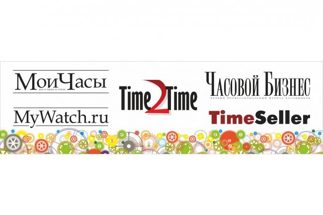 Сделаю яркий дизайн наружной рекламы (пленка/оракал, ситилайт, баннер-растяжка) 4 - kwork.ru
