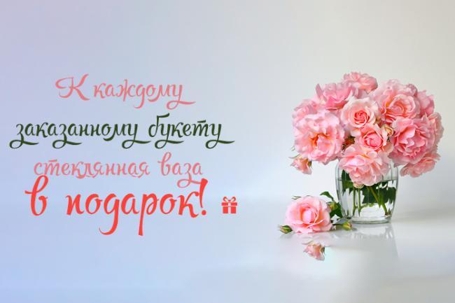 Сделаю привлекающий внимание баннер для Вашего сайта 14 - kwork.ru
