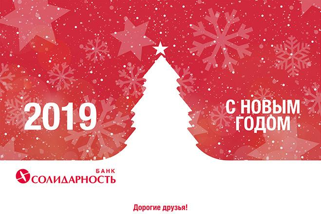 Баннер анимированный . gif 87 - kwork.ru