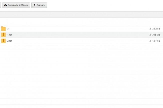 500+ премиум шаблонов landing page + бонусы 6 - kwork.ru