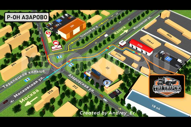 Понятная 3D карта или схема проезда к вашему объекту. 3Д карта 1 - kwork.ru
