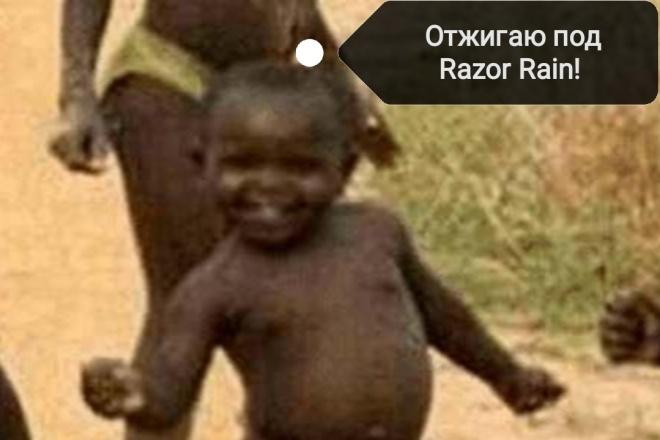 Сделаю 10 мемов на вашу тематику 3 - kwork.ru