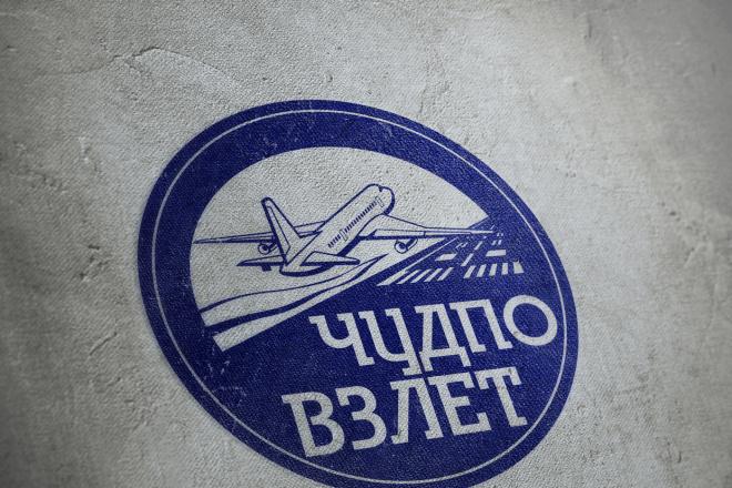 Сделаю 3 варианта логотипа в круглой форме 29 - kwork.ru