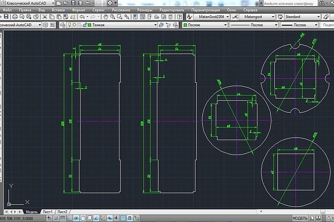 Выполню dwg, dxf чертеж в AutoCAD 6 - kwork.ru