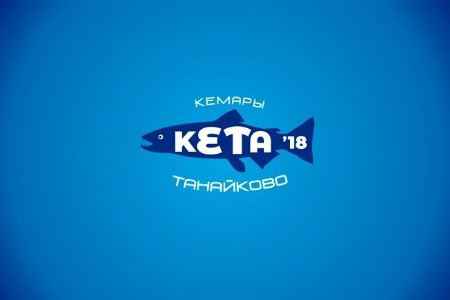 Переведу в вектор растровое изображение 14 - kwork.ru