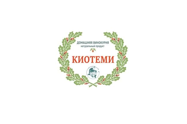 Переведу в вектор растровое изображение 12 - kwork.ru