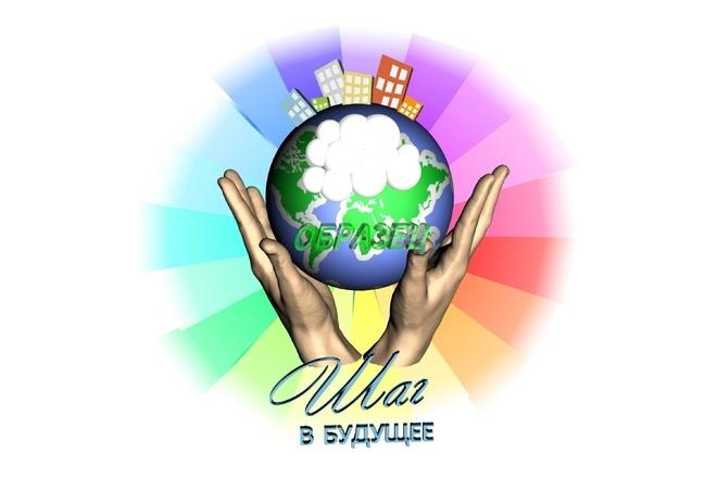 Создам объёмный логотип с нуля 15 - kwork.ru