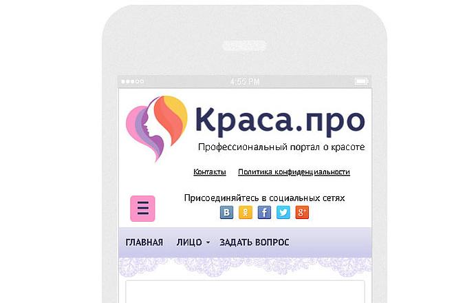 Доработка мобильной версии 3 - kwork.ru