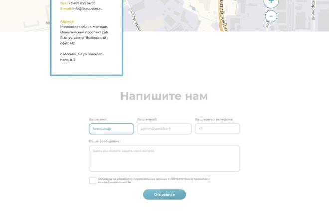 Уникальный дизайн сайта 45 - kwork.ru