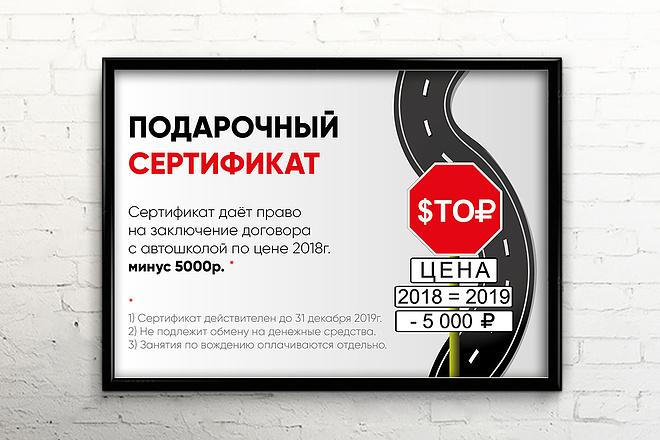 Нарисую дизайн сертификата, диплома 17 - kwork.ru