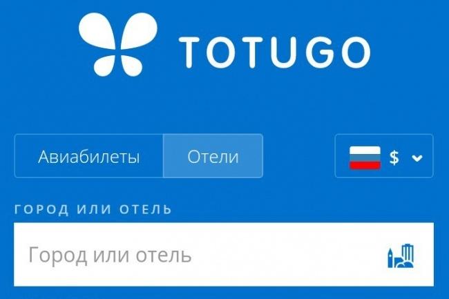 Разработаю Android приложение 1 - kwork.ru
