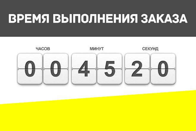 Пришлю 11 изображений на вашу тему 9 - kwork.ru