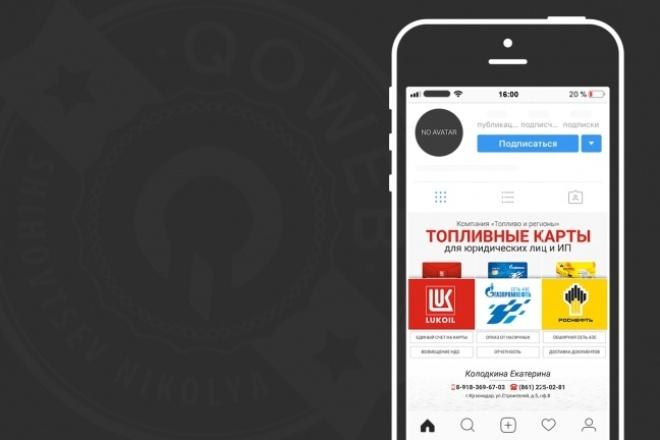 Сделаю продающий Instalanding 97 - kwork.ru