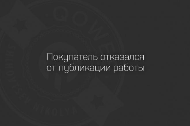 Сделаю продающий Instalanding 95 - kwork.ru