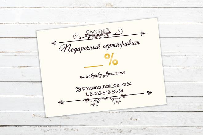 Разработаю дизайн сертификата, диплома 5 - kwork.ru