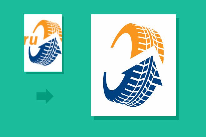Преобразую в вектор растровое изображение любой сложности 35 - kwork.ru