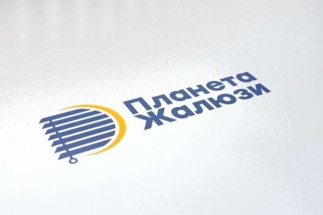 Сделаю стильные логотипы 101 - kwork.ru