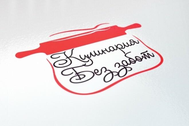 Сделаю стильные логотипы 91 - kwork.ru