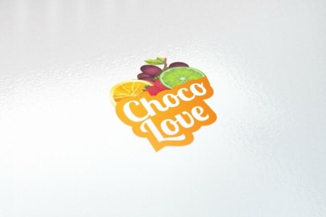 Сделаю стильные логотипы 81 - kwork.ru