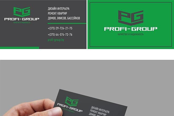 Макет визитки 5 - kwork.ru