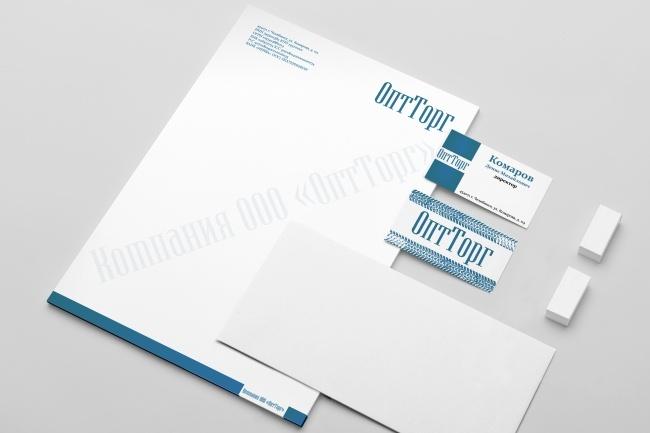 Красивый дизайн буклета, брошюры 3 - kwork.ru