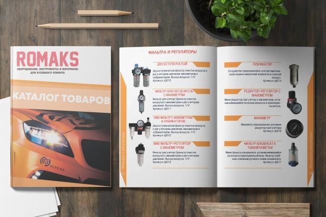 Красивый дизайн буклета, брошюры 4 - kwork.ru
